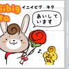 タガログ語恋愛編作成中!LINEスタンプから始まる恋もある!?