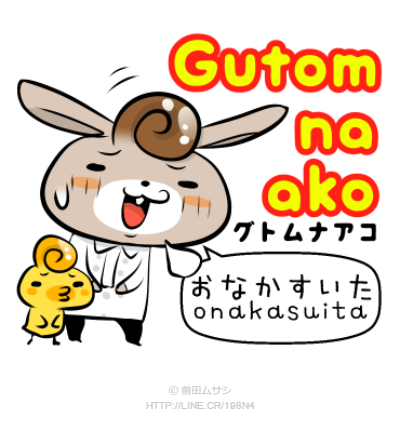 sticker_2110720