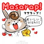 【タガログ語入門】「おいしい!」は「Masarap!(マサラップ)」
