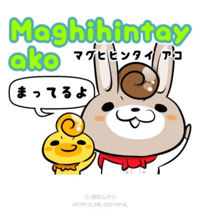 sticker_2492841