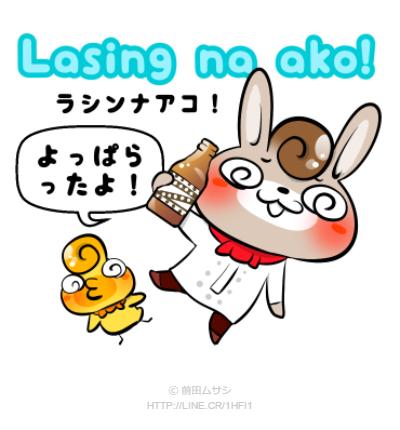 sticker_2492857
