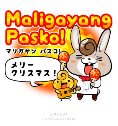 sticker_2492869