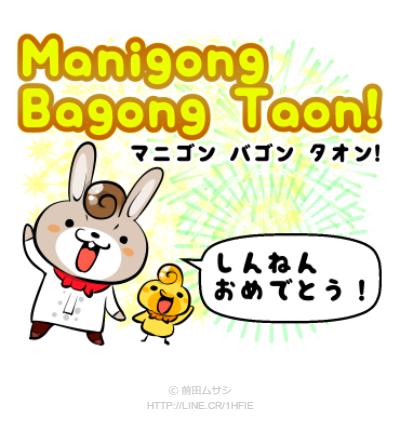 sticker_2492870