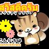 新作タイ語LINEスタンプ承認キター!ついに販売開始です。。