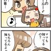 【4コマ】クリスマスソングの不思議(!?)なカン違い
