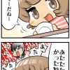【4コマ】今年は暖冬…暖かな日はあたた…かい!?