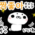 手描きかデジタルか!?『味のある線』にこだわった韓国語スタンプ制作中