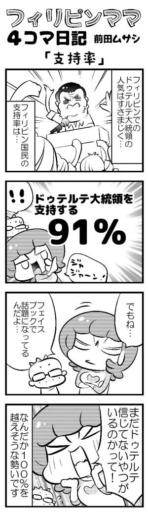 blog%e6%94%af%e6%8c%81%e7%8e%87%e6%8f%8f%e3%81%8d%e3%81%aa%e3%81%8a%e3%81%97