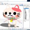 ぷにょぷにょ動く猫の二重アニメーション・テクニックとは?