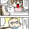 【4コマ】わかる?フィリピンママの漢字の説明は…!?