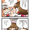「レシピ」フィリピン妻4コマ日記