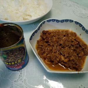 フィリピン料理シシグ