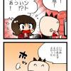 日本語能力試験